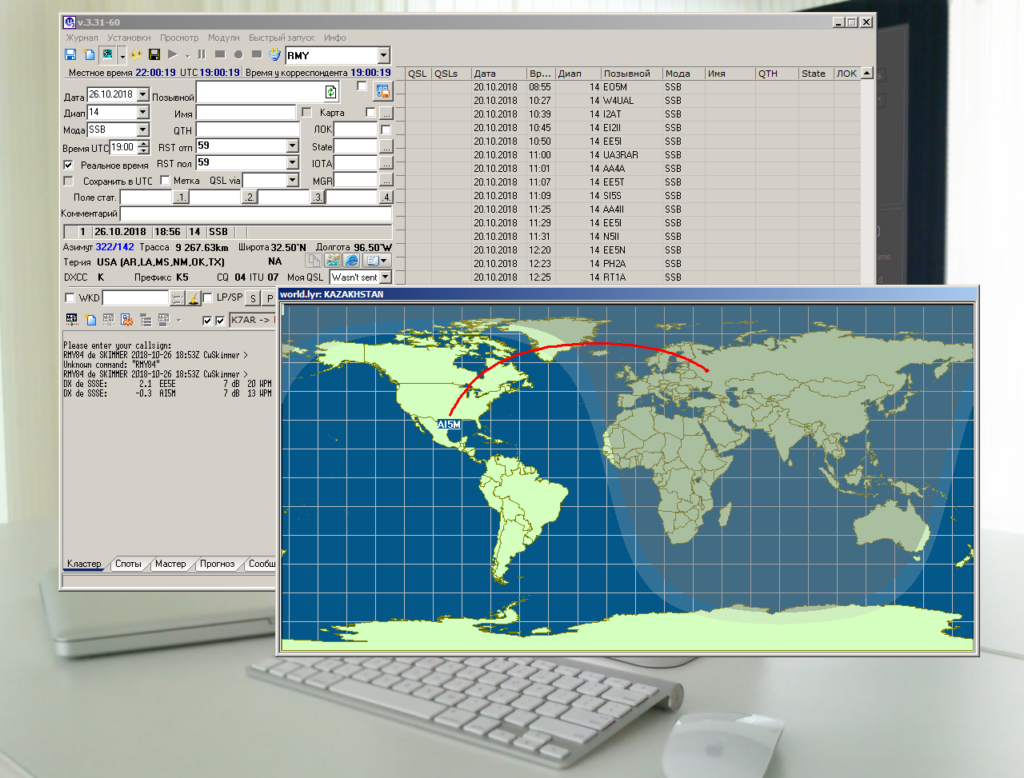 Compositor Software Network Map