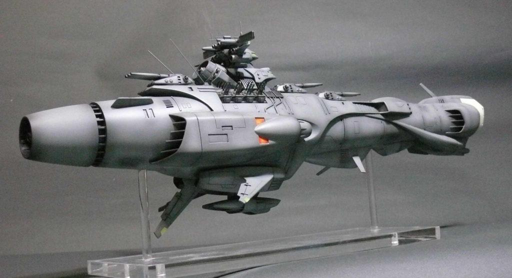 Air Battleship Perseus